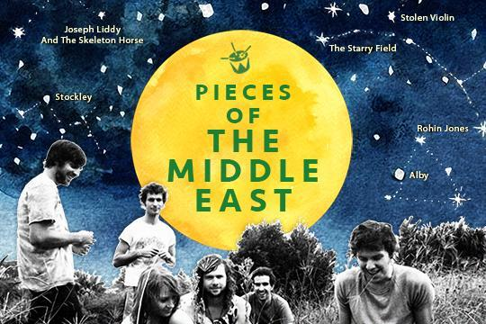 Pieces of The Middle East